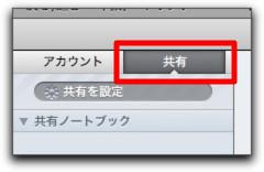 EvernoteScreenSnapz003