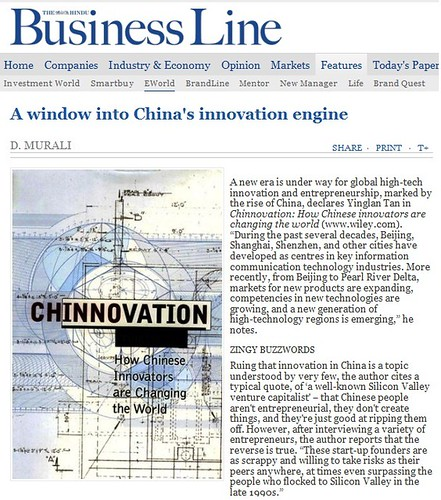 Chinnovation on Business Lines