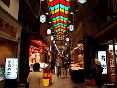 Nishiki Market Street - Kyoto, Japan