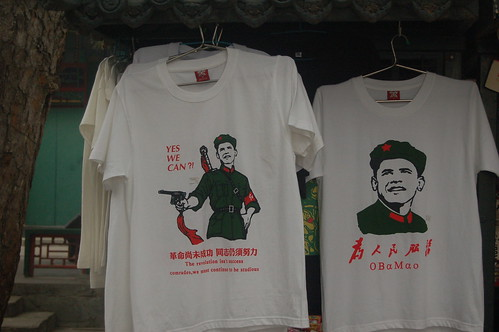 Maobama T-Shirts vor Sale