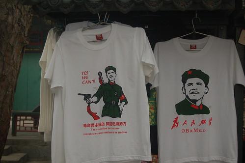 Maobama T-Shirts vor Sale