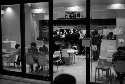 Takasaki Terminal