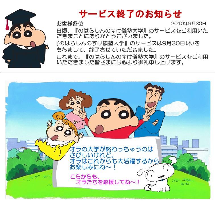 2011-04-06_003832.jpg