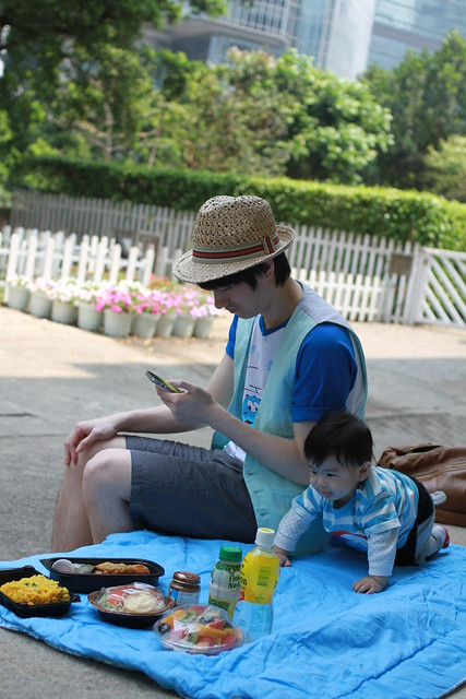"""Picnic"" at Hong Kong Park"