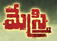 Mestri Telugu Movie