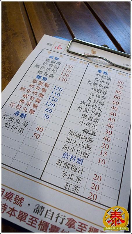 玉林雞腿大王  (2)