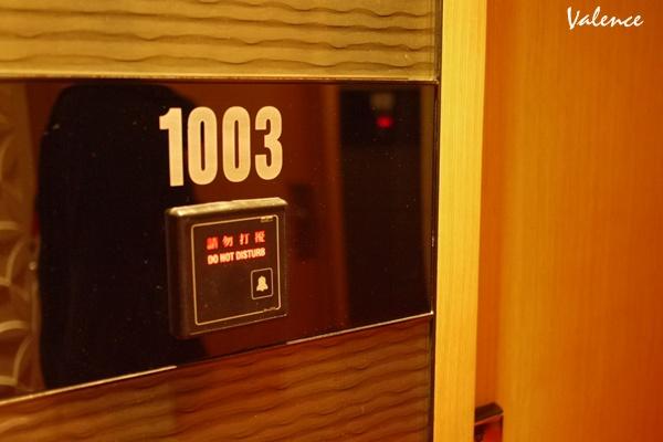 香港百樂酒店_PARK HOTEL_04