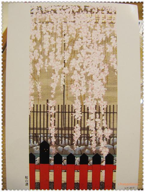 110331 來自京都的櫻花明信片