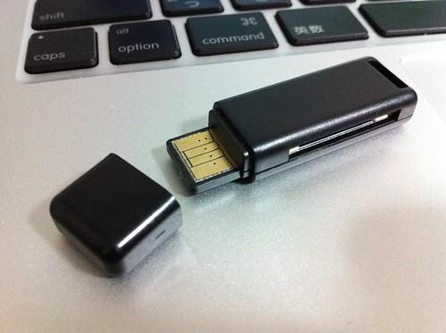 USBカードリーダー蓋あり