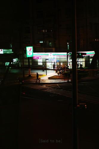 四月十一日 半夜很想喝小七的熱咖啡