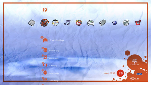 Dreamcast US Theme
