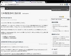 blog_design_after