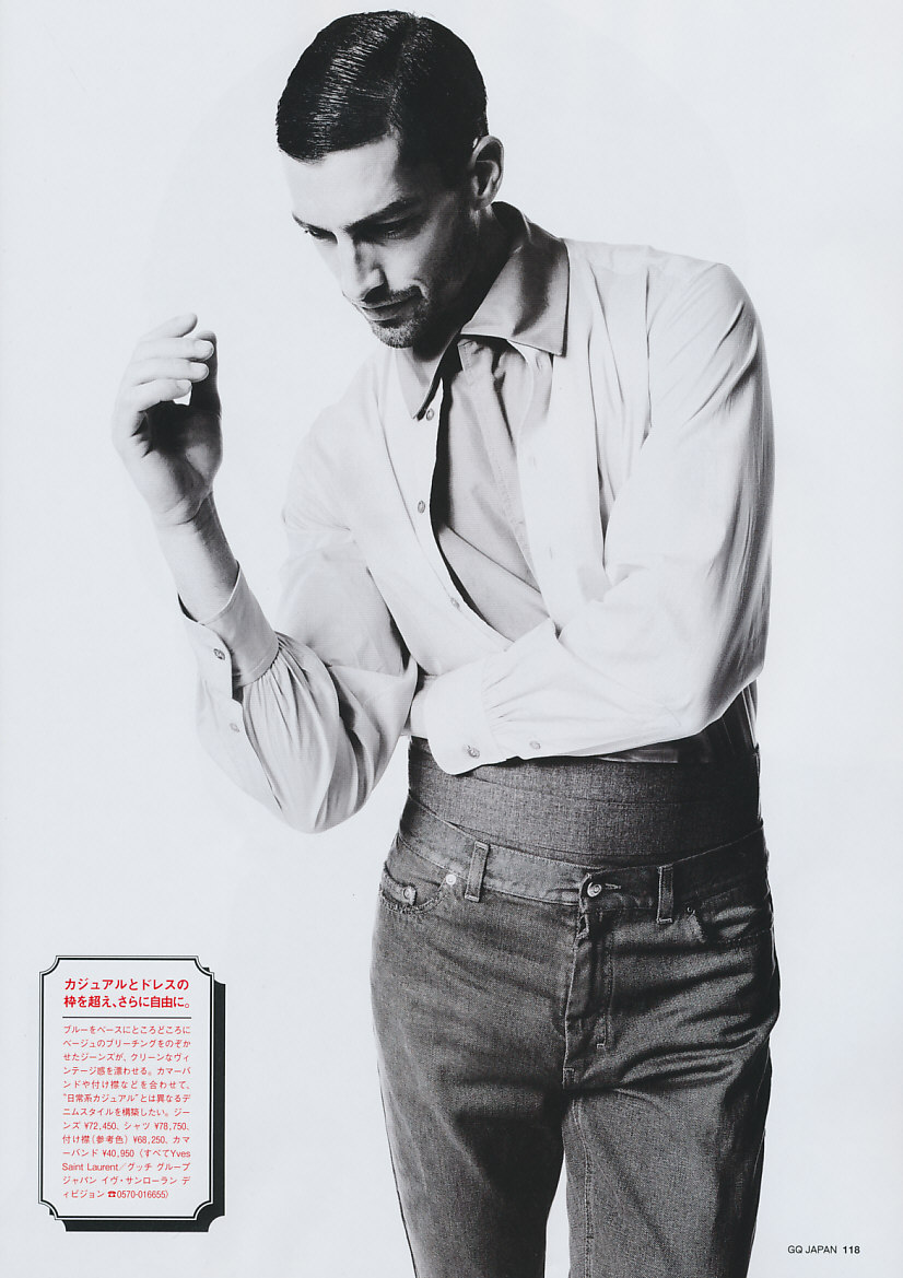 Maximiliano Patane5137(GQ Japan97_2011_06)