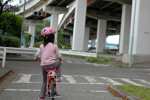 @Traffic Playground
