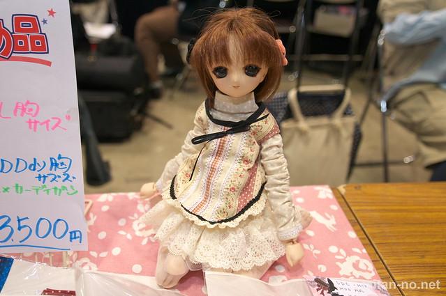 DollsParty25-DSC_2986