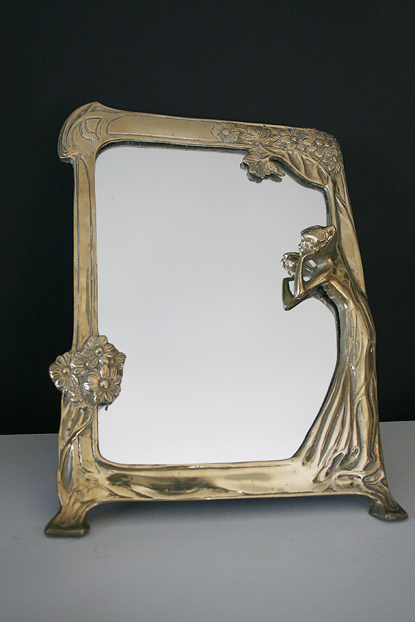 'New' Mirror