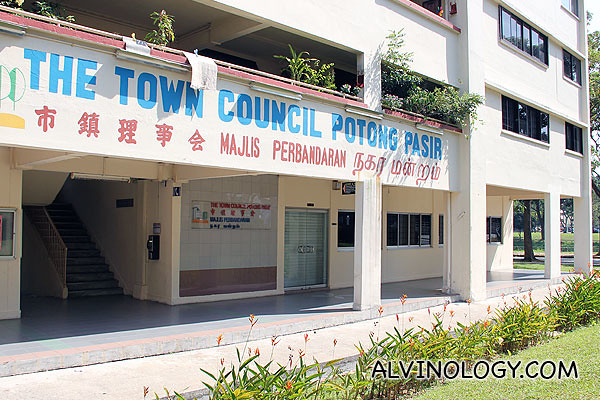 GE2015: What growing up in Chiam See Tong's Potong Pasir taught me - Alvinology
