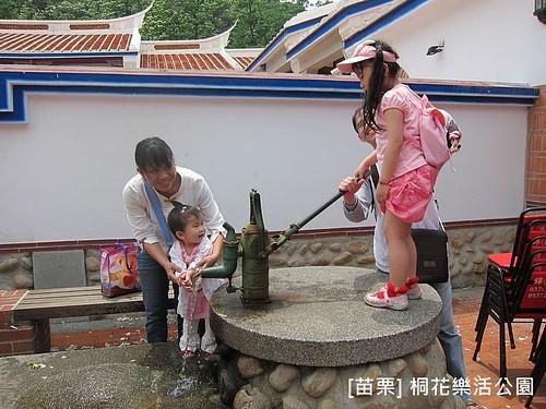 苗栗樂活桐花公園139
