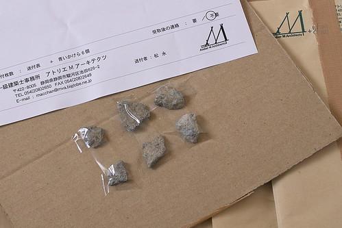 Memory Of Shizuoka Real-G