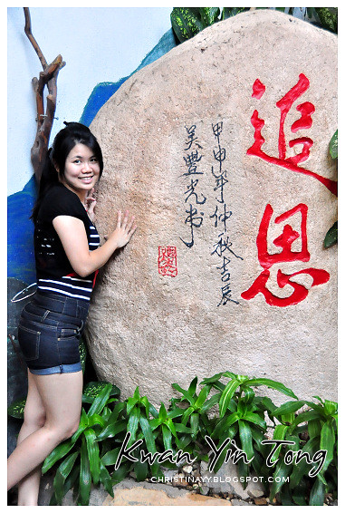 Kwan Yin Tong (观音洞) Cave Temple Ipoh