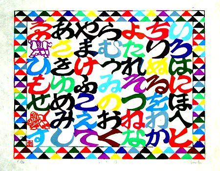 Takashashi Hiromitsu Iroha Image #4 REV