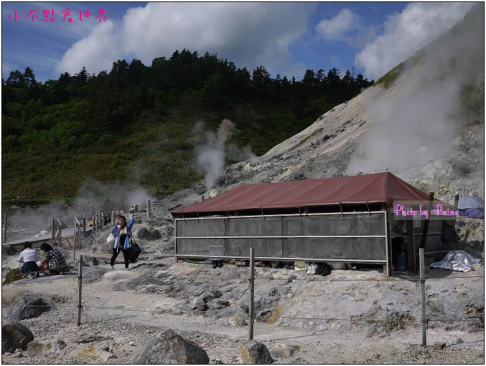玉川溫泉大噴湯岩盤浴-18.jpg