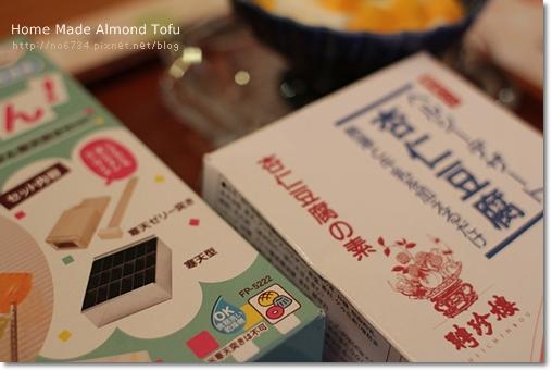 20110702_AlmondTofu_0096 f