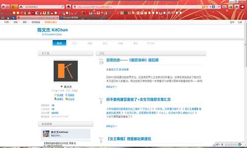 Firefox Full