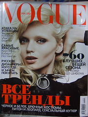 Russian VOGUE magazine - April 2011