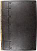 Binding of Publicius, Jacobus: Artes orandi, epistolandi, memorandi