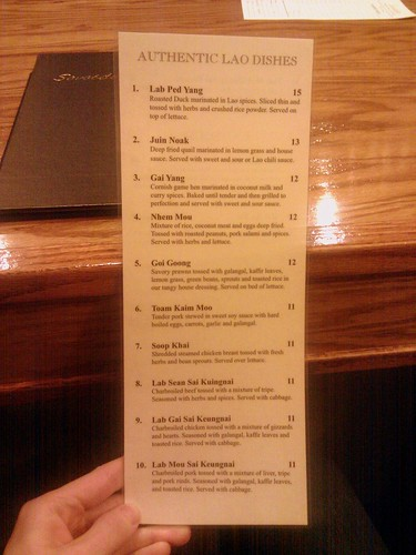 The New Lao Menu at Savatdee