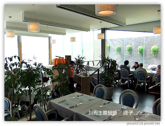 川布主題餐廳 24