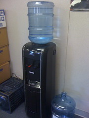 Ninja Watercooler by Dowbiggin
