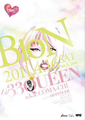 20110416 BioN @ CASA