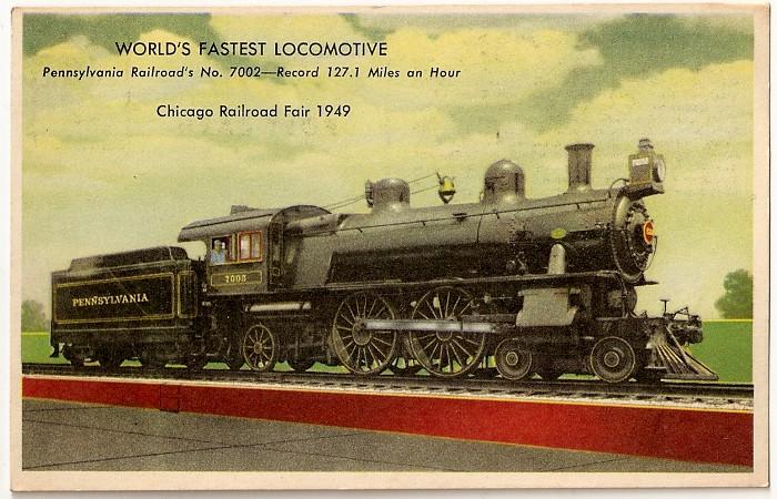 traincard