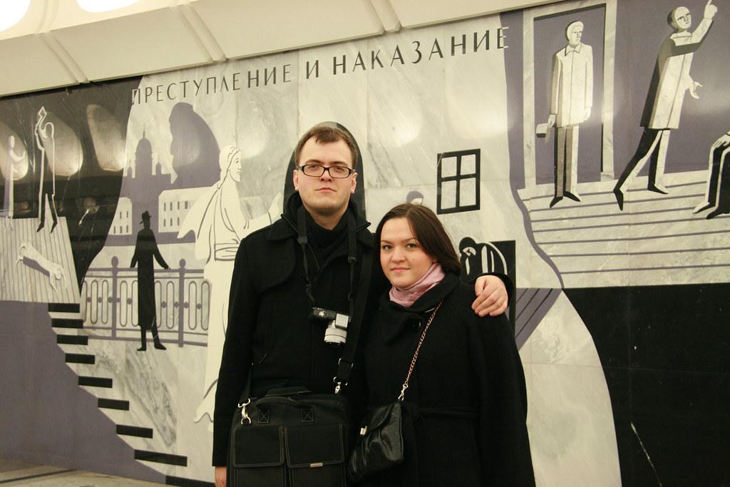 Dostoevskaya Metro Station