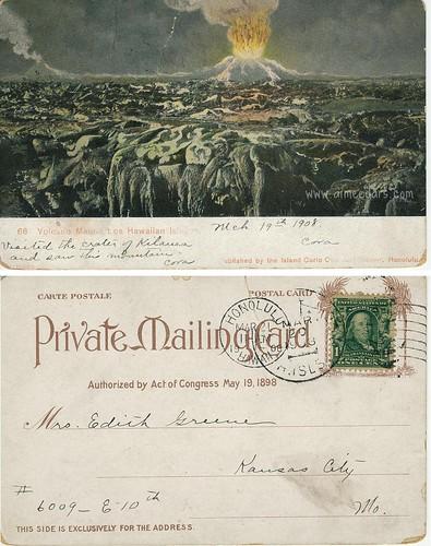 HI Private Mailing Card