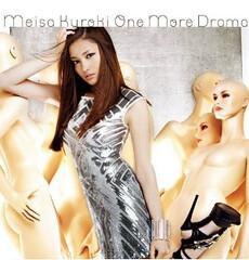 黒木メイサ くろき メイサ One More Drama MP3 rar Download ダウンロード