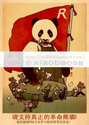 Panda Revolution X