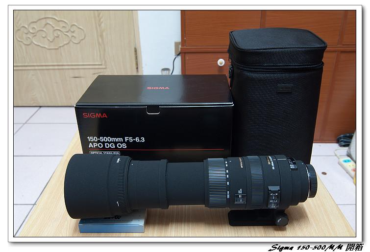 我的第一隻超望遠鏡頭 Sigma 150-500MM DG OS  開箱