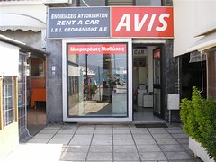 Car Hire Corfu Airport Avis