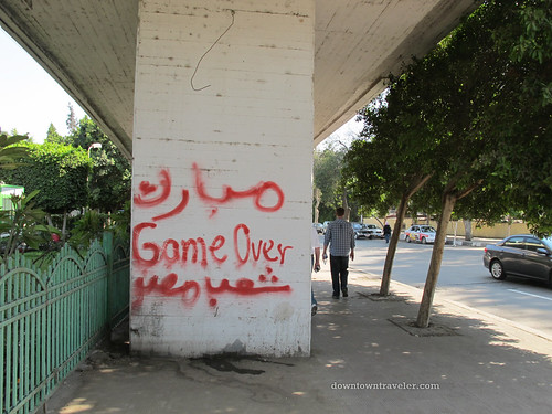 Game over street art in Cairo Egypt