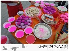 峰上祭蜂(2011)-05.jpg
