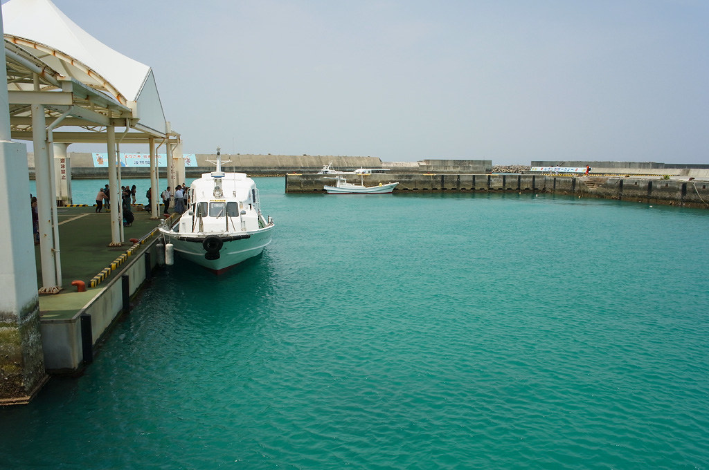 Hateruma port