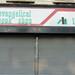 Belfast City - Evangelical Book Shop