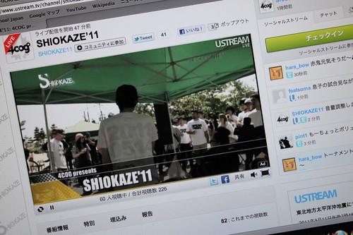 SHIOKAZE中継