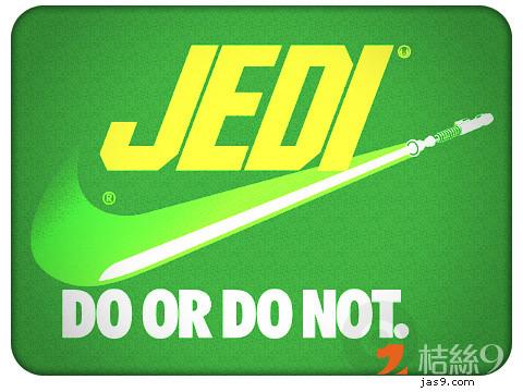 Nike-Jedi