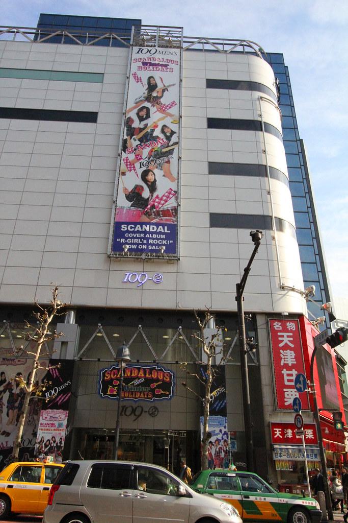 Shibuya Guide (31)