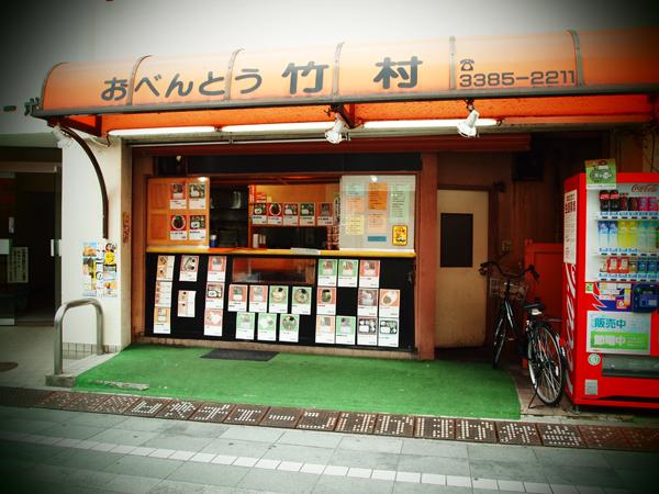 nakano11
