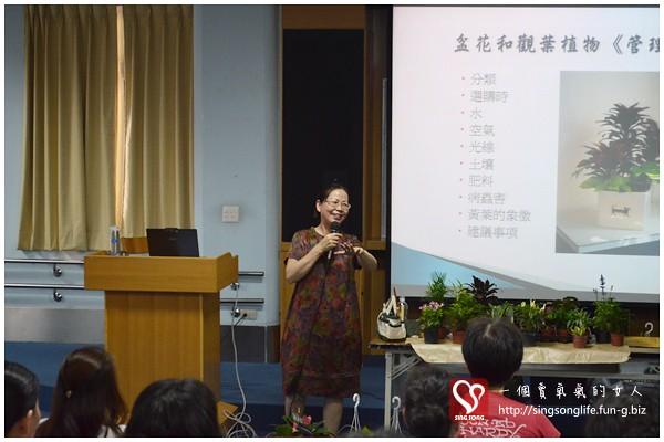 20110612-彭婉如基金會上課 (5)